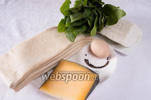 Чтобы приготовить пирог, необходимо взять слоёное дрожжевое (можно и бездрожжевое) тесто, свежий шпинат, сыр Фета и любой твёрдый сыр, яйца, перец молотый и для присыпки мак и кунжут.