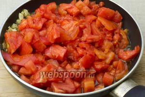 В сковороду добавить помидоры, накрыть крышкой и тушить на слабом огне 15-20 минут.