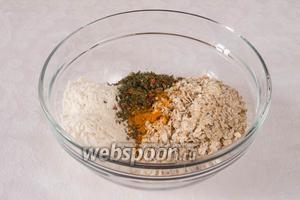 В миске смешать сухие ингредиенты: муку, овсянку, смесь трав, куркуму, соль.