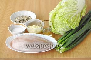 Для приготовления салата необходимо взять куриное филе, пекинскую капусту, очищенные семена подсолнуха, зелёный лук, майонез, растительное масло и соль.