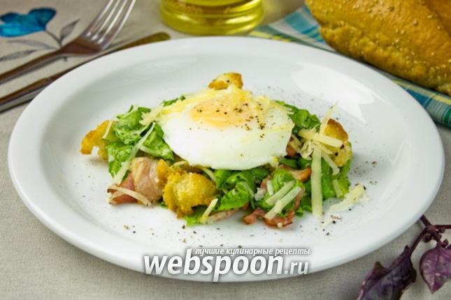 Фото Тёплый салат с хрустящим беконом, пармезаном и яйцом-пашот