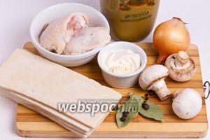 Основные ингредиенты: мясо, грибы, тесто слоёное, лук, перец, масло подсолнечное, перец горошком, майонез и сметана.