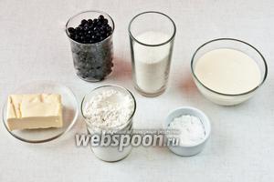 Для приготовления кексов нужно взять муку, масло сливочное, сахар, сметану, чернику, соду, лимонную кислоту и крахмал.