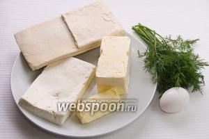 Основные ингредиенты для приготовления хачапури: брынза, тесто слоёное бездрожжевое, яйцо куриное, зелень укроп, масло сливочное и маргарин.
