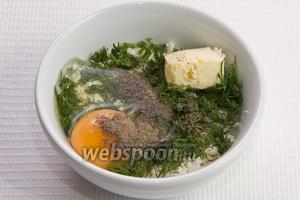 Начнём приготовление начинки. Смешиваем брынзу, укроп, 1 яйцо, сливочное масло (50 г) и перчим (2 щепотки).