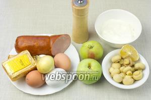 Для такого салата возьмите: ветчину, плавленый сыр, яйца, небольшую луковицу, средние яблоки с кислинкой, маринованные шампиньоны, четверть лимона, сметану, перец, соль.