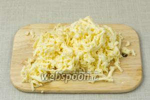 Плавленый сыр подержать 10 минут в морозильной камере и натереть на крупной тёрке.
