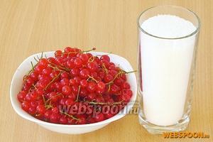 Для приготовления мармелада нужно взять ягоды красной смородины и сахар.