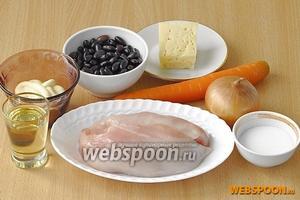 Для приготовления салата нужно взять зерновую цветную фасоль, куриное филе, твёрдый сыр, крупную луковицу, морковку, растительное масло, майонез и соль.