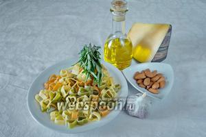 Чтобы приготовить пасту с соусом из розмарина, необходимо взять: пасту фигурную, масло оливковое, розмарин  (2 веточки), миндаль, сыр, паприку, соль.