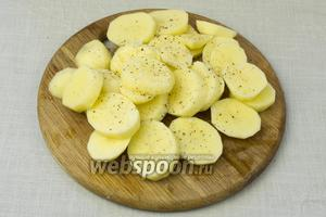 Картофель почистить и нарезать кружочками. Посолить и поперчить.