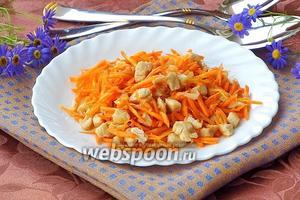Салат острый из моркови и курицы
