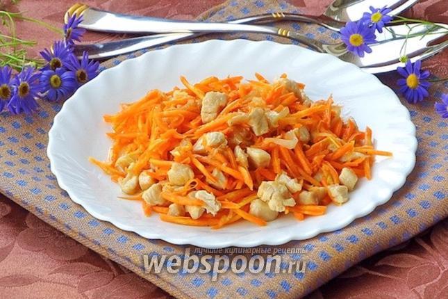 Фото Салат острый из моркови и курицы