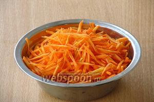 Морковь очистить, нарезать очень тонкой соломкой или натереть на тёрке для приготовления моркови по-корейски.