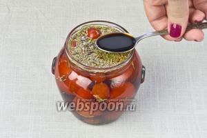 Добавить 1 чайную ложку бальзамического уксуса.