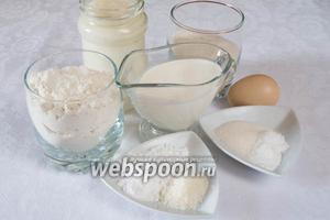 Чтобы приготовить пирог, необходимо взять кислое молоко, муку, сахар, сахарную пудру, ванилин, кокосовую стружку, разрыхлитель, сливки, яйцо.