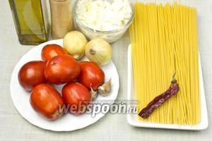 Для такой пасты возьмите: спагетти, сыр рикотта, свежие и твёрдые томаты, репчатый лук, чеснок, оливковое масло, соль, перец.
