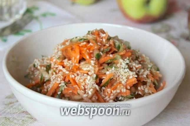 Фото Салат из огурца и моркови