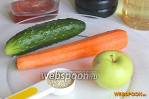 Для приготовления салата возьмите растительное масло, соевый соус, мёд, кунжут.