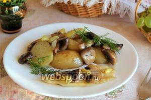Филе морской рыбы с виноградом и шампиньонами
