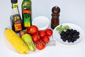 Подготовим необходимые ингредиенты: початок кукурузы отварить; взять помидоры, сладкий перец, репчатый лук, соль, чёрный молотый перец, масло оливковое, бальзамический уксус, маслины и пару веточек базилика зелёного.