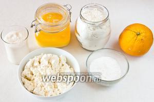 Для приготовления самосов нам понадобится:  топлёное масло , сахар, мука, творог, вода, соль и небольшой апельсин.