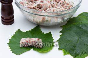 Виноградные листья помыть, срезать хвостики, чтобы удобно было заворачивать. Брать немного фарша и заворачивать в виноградные листья по типу голубцов.