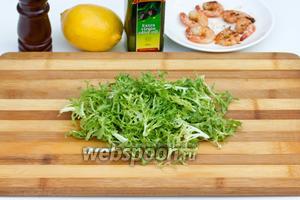 Салат фризе помыть, разобрать на листики, просушить.