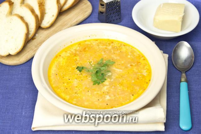 Фото Шверинский сырный суп