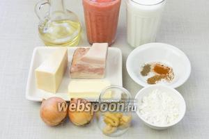 Для такого супа возьмите: молоко, томатный сок или пасту,  куриный  или  овощной бульон , копчёный бекон, сыр (пармезан, гауда или чеддер), горчицу, муку, специи, сливочное масло.