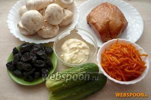 Для приготовления салата вам понадобятся: копчёная куриная грудка, огурцы, шампиньоны, чернослив без косточек, морковь по-корейски, майонез, растительное масло для жарки и зелень для украшения.
