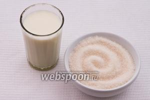 Основные ингредиенты: молоко и сахар.