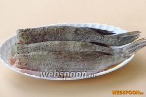Рыбу почистить, отрезать голову, удалить внутренности и тщательно промыть в проточной воде.