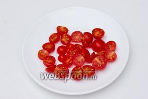 Маленькие помидоры разрезаем пополам. Если нет мелких, то используем крупные, тогда их нужно порезать ломтиками.