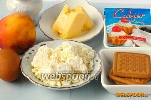Для приготовления персикового чизкейка нам понадобится соль, ванильный сахар, яйцо, творог, масло, печенье, персик.