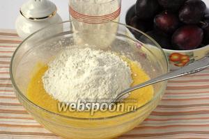 Далее, порциями, вмешать 250 г муки и 1 чайную ложку разрыхлителя. Получившееся тесто хорошо растереть.