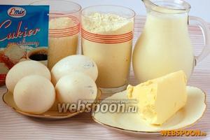Для приготовления умного пирожного нам понадобятся сахар, ванильный сахар, мука, молоко, масло, яйца.