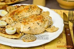 Куриная грудка в яблочно-сливочном соусе