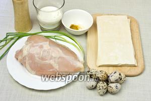 Чтобы приготовить такую закуску возьмите: готовое слоёное тесто, куриное филе, сливки, смесь карри, перепелиные яйца и зелёный лук для украшения.