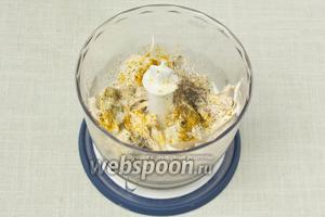 Положить в блендер куриные кусочки, влить сливки, добавить карри, соль и перец. Измельчить до состояния пышной массы.