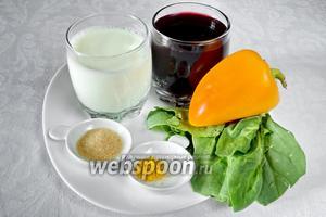 Чтобы приготовить разноцветное желе нам понадобится: гранатовый сок, сладкие перцы жёлтого цвета, куркума, шпинат, кипячёная вода, молоко, желатин, сахар.