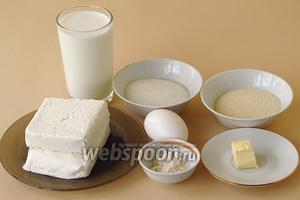 Для приготовления запеканки нужно взять творог, молоко, манную крупу, сахар, яйцо, маргарин и муку.