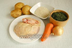 Курицу разморозить, если она замороженная. Промыть. Морковь почистить. А так же подготовить рис, укроп и картофель.