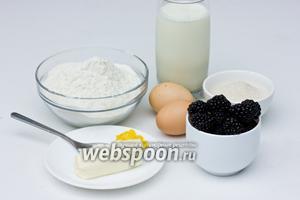 Подготовим необходимые ингредиенты: муку, молоко, яйца, сахар, ежевику, сливочное масло, лимонную цедру, соду.