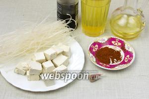 Для такого супа возьмите: сыр тофу, рисовую лапшу, зубчик чеснока, соевый соус,  овощной бульон , специи (молотая сладкая паприка, красный перец), растительное масло без запаха.