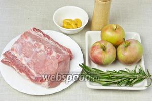 Для такого блюда понадобятся: свиной ошеек, яблоки (здесь сорт Слава Победителю), 2 веточки свежего розмарина, горчица, соль, перец. Дополнительно понадобится фольга и огнеупорная форма.