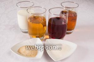 Чтобы приготовить многослойное желе, нам потребуется четыре вида соков: яблочный, малиновый, грушевый, вишнёвый, молоко, сахар, желатин, любые ягоды.