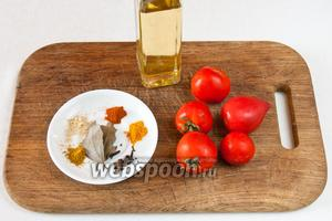 Для приготовления соуса понадобится:  масло топлёное  или растительное, помидоры или томатная паста, соль, сахар, чёрный перец, лавровый лист, куркума, гвоздика, асафетида (можно заменить чесноком), горчица (можно сухую), имбирь (порошок или свежий).