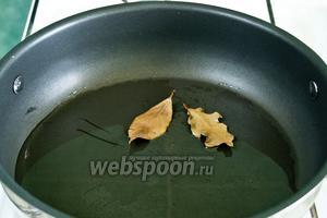Действовать нужно быстро, поэтому желательно приготовить все ингредиенты заранее. Имбирь натереть на мелкую тёрку, гводзику измельчить в ступке, помидоры натереть на крупной тёрке должен получиться стакан томатов. Далее нагреть сковороду с маслом и добавить лавровый лист.