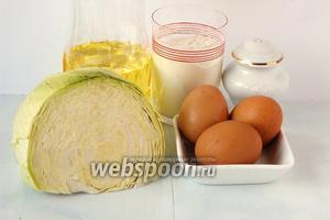 Для приготовления капустных котлет нам понадобится капуста, яйца, мука, разрыхлитель, соль, перец.